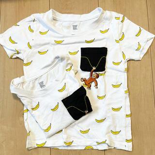 Design Tshirts Store graniph - グラニフ おさるのジョージ 100.110