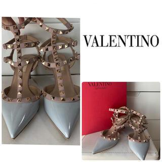 ヴァレンティノ(VALENTINO)のVALENTINO ライトブルーパテント スタッズ パンプス(ハイヒール/パンプス)