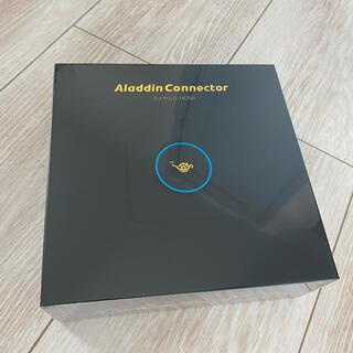ワイヤレスHDMI Aladdin Connector 新品未開封(プロジェクター)