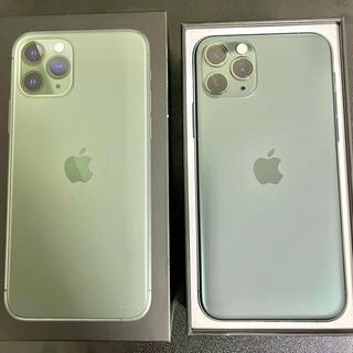 Apple - 【美品】iPhone11pro 256G ミッドナイトグリーン