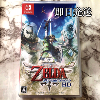 Nintendo Switch - ゼルダの伝説 スカイウォード 美品