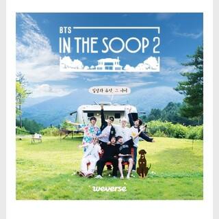 BTS IN THE SOOP season2