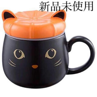 Starbucks Coffee - スターバックス 海外限定 台湾 ハロウィン 猫 かぼちゃ