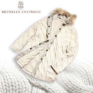 BRUNELLO CUCINELLI - E43★フォックファーつきカシミヤブレンドニットコート ブルネロクチネリ L
