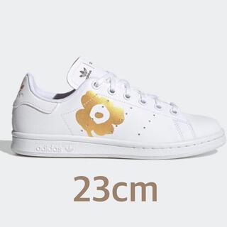 adidas - adidas × marimekko