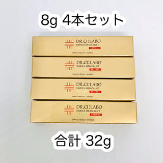 Dr.Ci Labo - 【新品】エンリッチメディカリフトクリーム 8g 4本