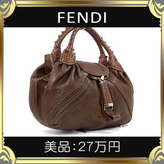 フェンディ(FENDI)の【真贋鑑定済・送料無料】フェンディのハンドバッグ・正規品・美品・スパイバッグ(ハンドバッグ)