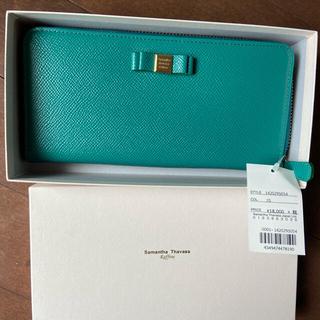 サマンサタバサ(Samantha Thavasa)の新品未使用 サマンサタバサのお財布(財布)