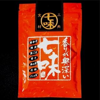 福岡 ふくなが 香りが奥深い 七味 七味唐辛子 30g ご当地 301円 送料込