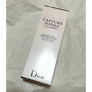 ディオール(Dior)のディオール 洗顔(洗顔料)