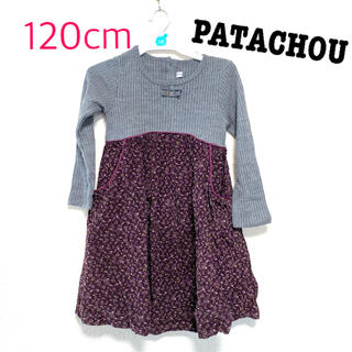 PATACHOUワンピース♡ 120cm♡