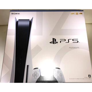 SONY - SONY PlayStation5 CFI-1000A01 美品