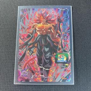 ドラゴンボール - ドラゴンボールヒーローズ BM10 紅き仮面のサイヤ人
