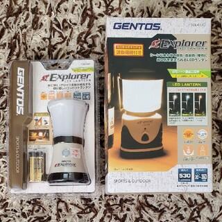 ジェントス(GENTOS)のGENTOS Explorer LED LANTERN セット(ライト/ランタン)