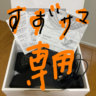 YA-MAN - YA−MAN EP-14BB ヤーマン メディリフト 美顔器 取扱説明書付