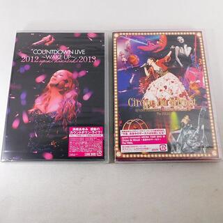 浜崎あゆみ 新品DVD 2枚セット/カウントダウン/真夜中のサーカス
