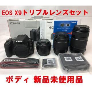 Canon - キヤノン EOS X9 新品ボディ 標準&望遠&単焦点 セット SDカード付