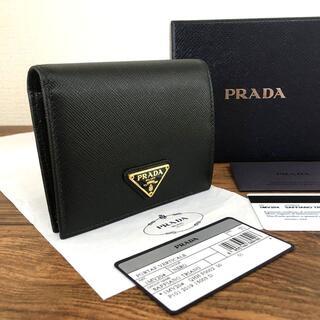 PRADA - 未使用品 PRADA 二つ折り財布 1MV204 黒 プラダ 150