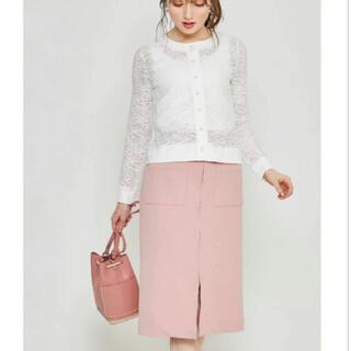 tocco - 新品トッコクローゼット ポケット付きフープジップタイトスカート