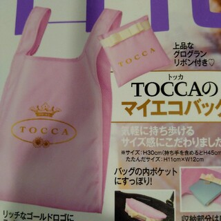 TOCCA - TOCCAのエコバッグ