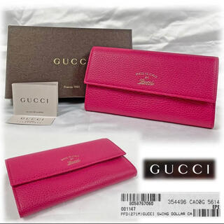 Gucci - ★新品未使用★ グッチ スウィングレザー ジップ長財布 ブロッサムピンク 牛革