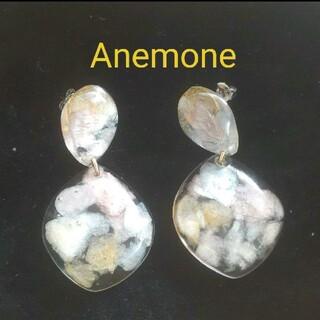 アネモネ(Ane Mone)のAnemone カスピ貝 ピアス(ピアス)