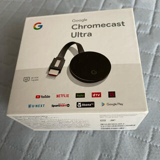グーグル(Google)のgoogle chromecast ultra 4K(テレビ)