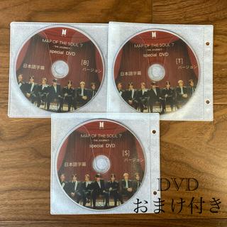防弾少年団(BTS) - BTS DVD3枚セット