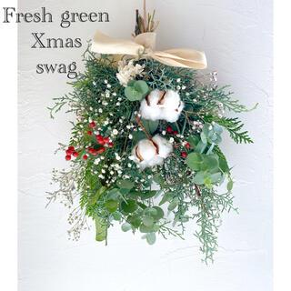 フレッシュ green クリスマス スワッグ ドライフラワー