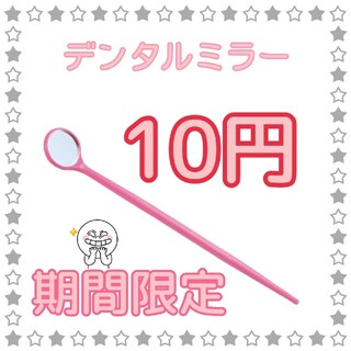 ハローキティ(ハローキティ)のキティ♡歯ブラシ(1本 )(歯ブラシ/デンタルフロス)