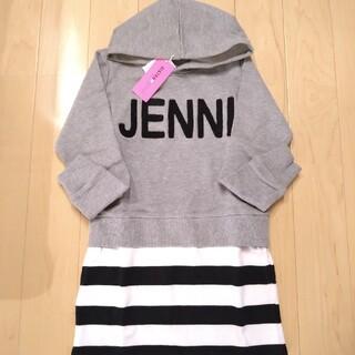 JENNI - 即購入🆗💕 新品♡ワンピース♡130size♡