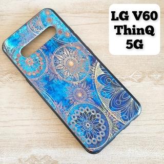 LG V60 ThinQ 5G スマホケース アンティークブルー