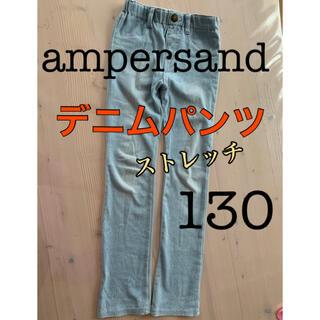 アンパサンド(ampersand)のAmpersand デニムパンツ(パンツ/スパッツ)