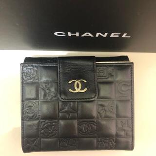 CHANEL - CHANELアイコンライお財布