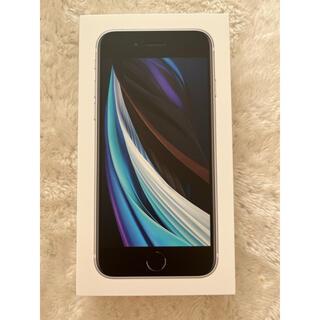 iPhone - iPhone SE 第二世代 ホワイト64GB
