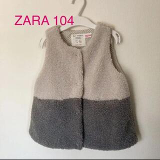 ZARA KIDS - ZARA ボアベスト 104