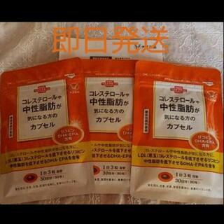タイショウセイヤク(大正製薬)の大正製薬コレステロールや中性脂肪が気になる方のカプセル(その他)
