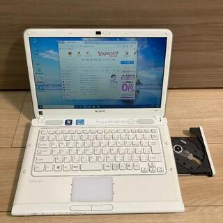 中古ノートパソコンSONY/PCG-61813N/Corei3 4GB