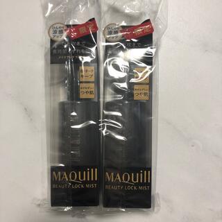 マキアージュ(MAQuillAGE)の資生堂 マキアージュ ビューティーロックミスト(90ml)(化粧水/ローション)