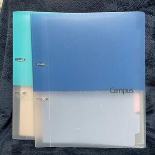 コクヨ(コクヨ)の2穴バインダー(A4)(ファイル/バインダー)