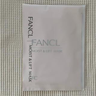 FANCL - ファンケル M&L パック