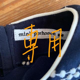 ミナペルホネン(mina perhonen)の不二子様専用 ミナペルホネン タンバリン ワンピース フォーマル ドレス(ドレス/フォーマル)