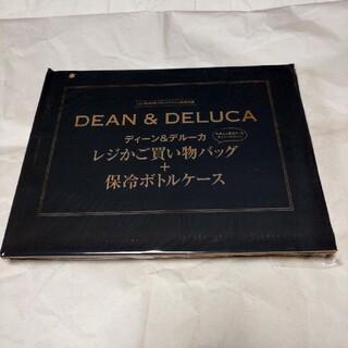 DEAN & DELUCA - DEAN&DELUCA レジカゴバッグ、保冷ボトルケース