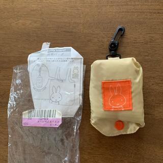 フェリシモ(FELISSIMO)のミッフィー  トラベル 携帯バッグ(エコバッグ)