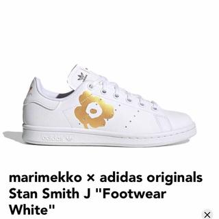 marimekko - marimekko adidas スタンスミス スニーカー 24㎝