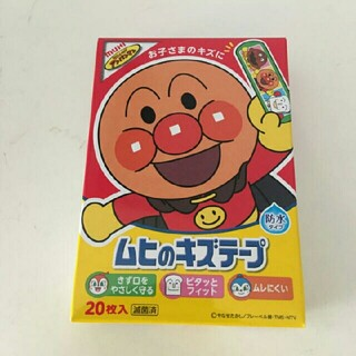 【8名限定】アンパンマン 絆創膏 ムヒのキズテープ  子ども用