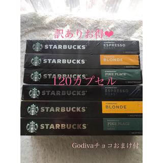 スターバックスコーヒー(Starbucks Coffee)のはっぱ様専用❤︎(コーヒー)