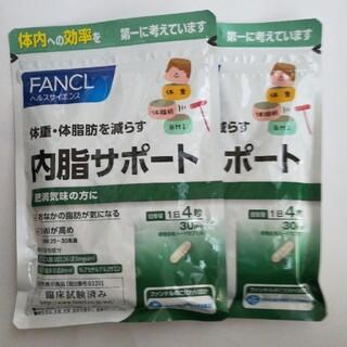 FANCL - 内脂サポート 30日分×2