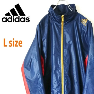 アディダス(adidas)のadidas アディダス  ビッグサイズ  ナイロンジャケット アウター  L(ナイロンジャケット)