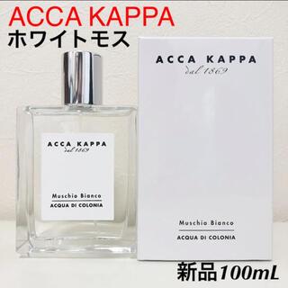 acca - 【新品】アッカカッパ ホワイトモス オーデコロン 100mL